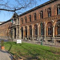 Уними - вуз в Италии (Милан)