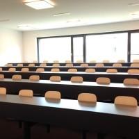 Учебный класс Glion