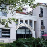 les roches jin jiang international hotel