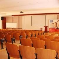 les roches jin jiang: аудитории