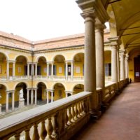unipv: внутри университета